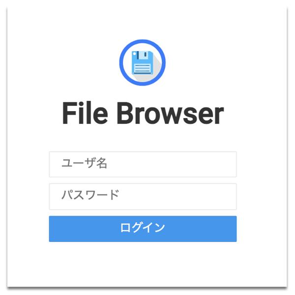 FileBrowser
